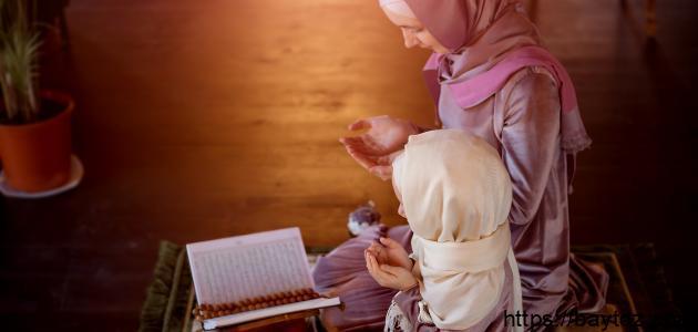 كيف تستغل شهر رمضان