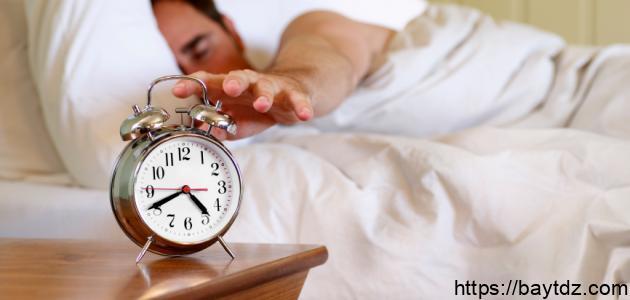 كيف تستيقظ نشيطاً في الصباح