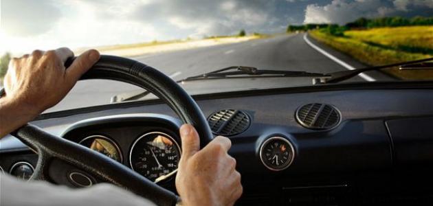 كيف تصبح سائق محترف