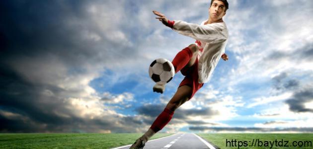 كيف تصبح لاعباً ماهراً في كرة القدم