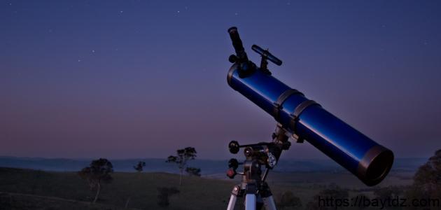 كيف تصنع تلسكوب