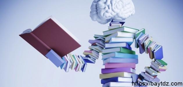 كيف تطور ذكاءك