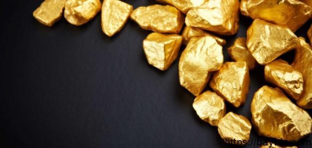 كيف تعرف الذهب الحقيقي بالخل