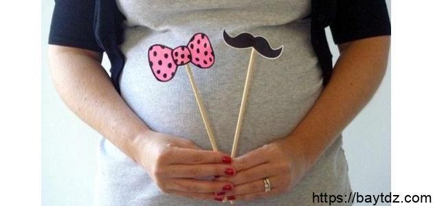 كيف تعرفين أنك حامل بولد