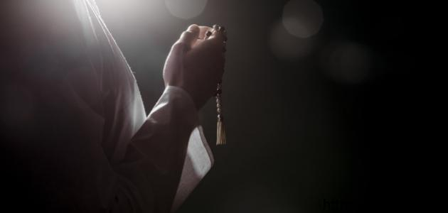 كيف تعلم أن الله غفر لك