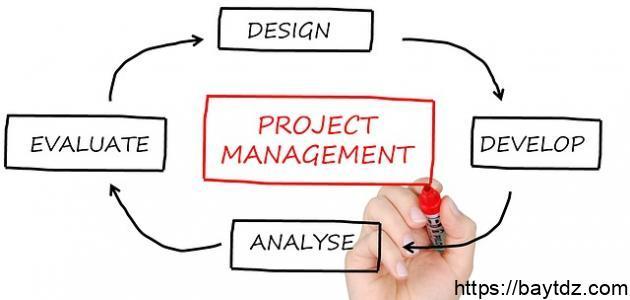 كيف تعمل مشروعاً ناجحاً