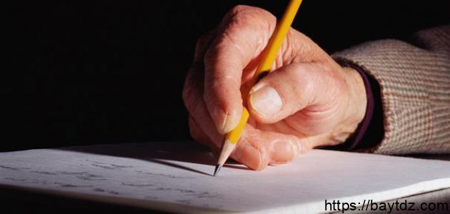 كيف تكتب بحثاً علمياً