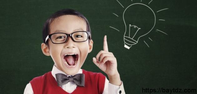 كيف تكون ذكياً في دراستك