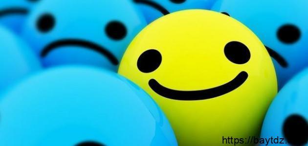 كيف تكون سعيداً في حياتك