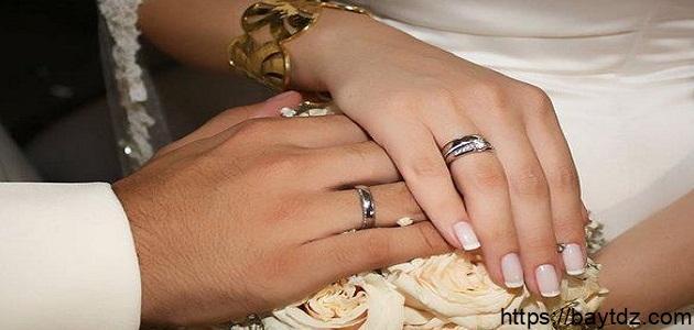 كيف تكون علاقة الزوج بزوجته