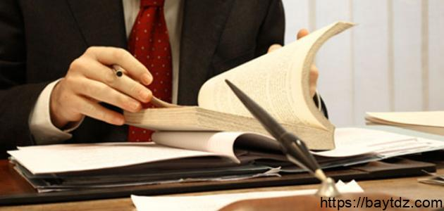 كيف تكون محامياً ناجحاً