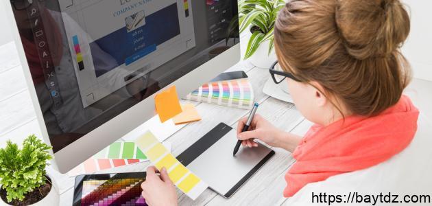 كيف تكون مصمم جرافيك
