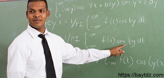 كيف تكون معلماً متميزاً
