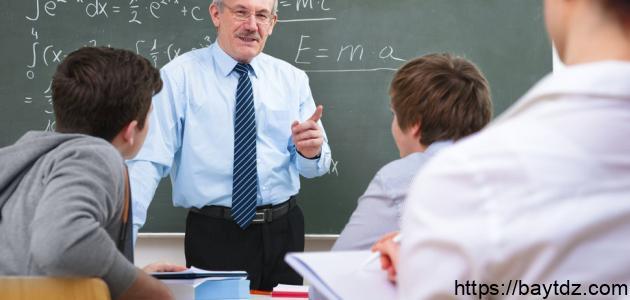 كيف تكون معلماً محبوباً