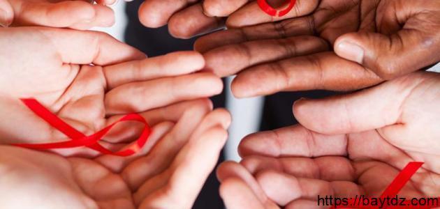 كيف تنتقل عدوى الإيدز