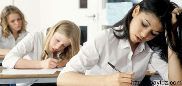 كيف تنجح في الامتحان