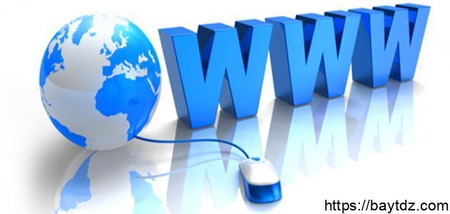 كيف تنشئ موقع إلكتروني