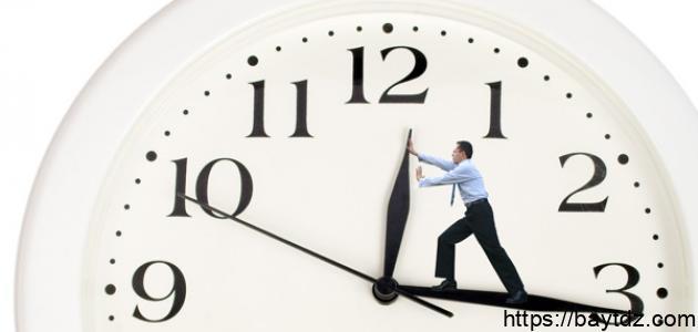 كيف تنظم وقتك في أيام الدراسة