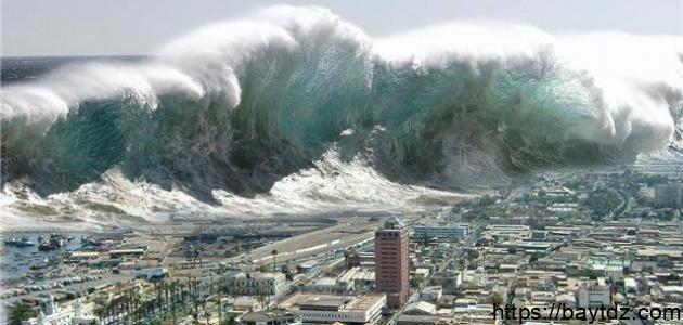 كيف حدث تسونامي اليابان