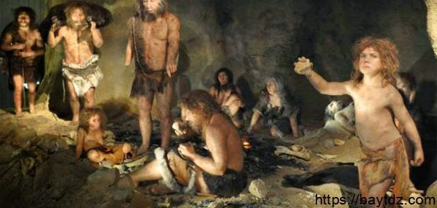 كيف عاش الإنسان قديماً