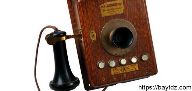 كيف كان الهاتف قديماً