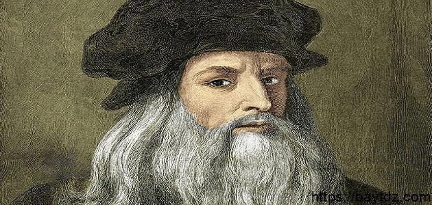 كيف مات ليوناردو دافنشي