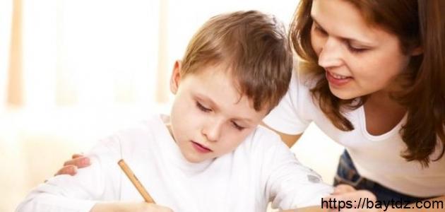 كيف نجعل الطفل يحب الدراسة