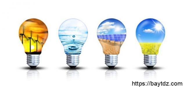 كيف نحافظ على مصادر الطاقة