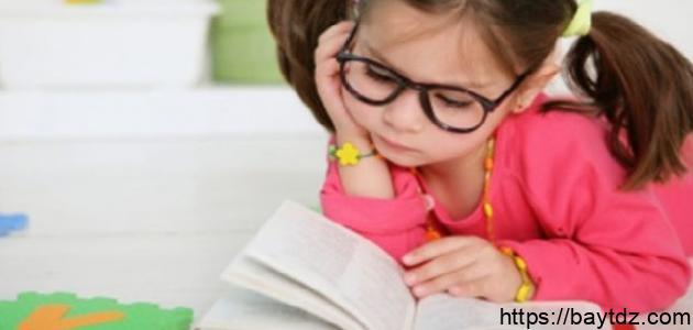 كيف ننمي الذكاء عند الأطفال