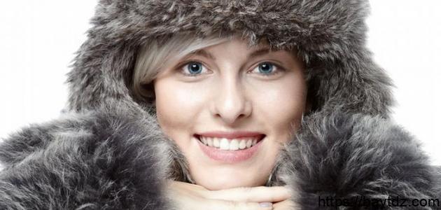 كيف يؤثر البرد على الجلد