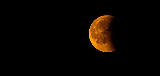 كيف يحصل خسوف القمر