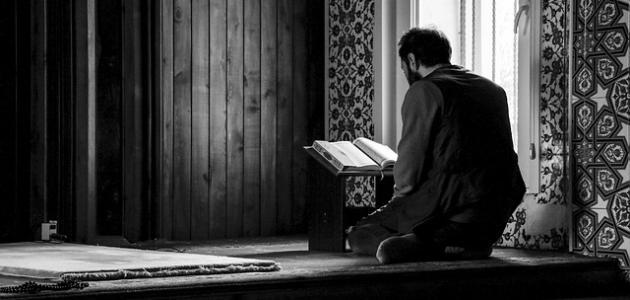 كيف يغفر الله الذنوب