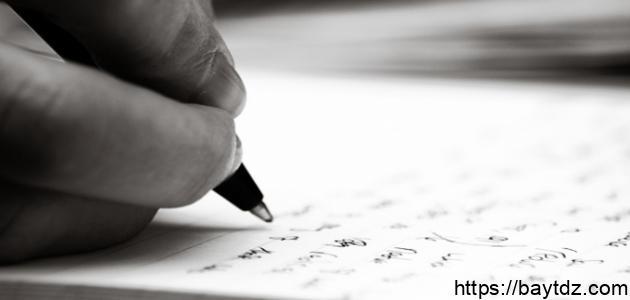 كيف يمكن كتابة قصة قصيرة