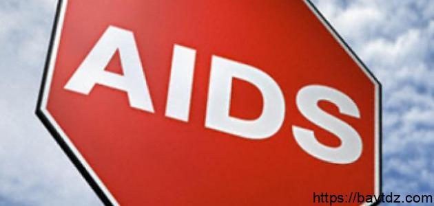 كيف ينتقل الإيدز وما أعراضه