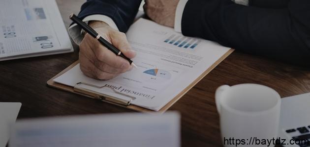 كيفية إعداد خطة عمل تنفيذية