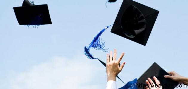 كيفية اختيار التخصص الجامعي المناسب