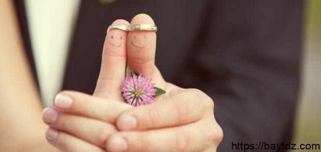 كيفية اكتساب حب الزوج