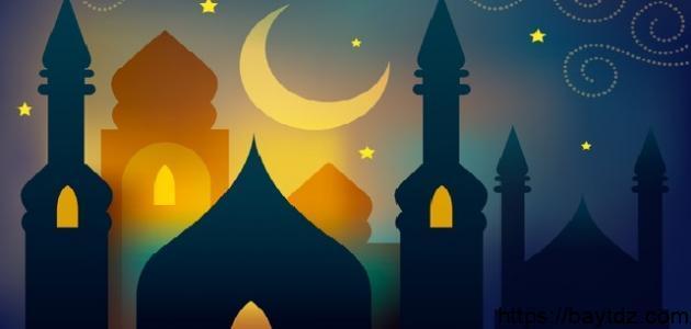 كيفية الإمساك في رمضان