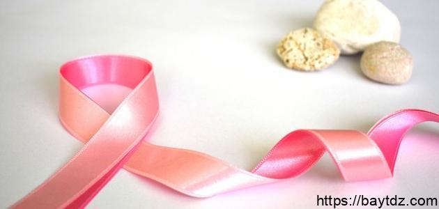 كيفية التأكد من سرطان الثدي