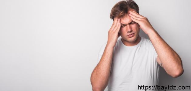 كيفية التخلص من صداع الرأس
