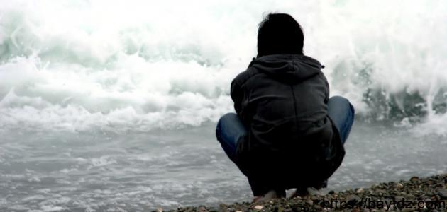 كيفية التغلب على الاكتئاب