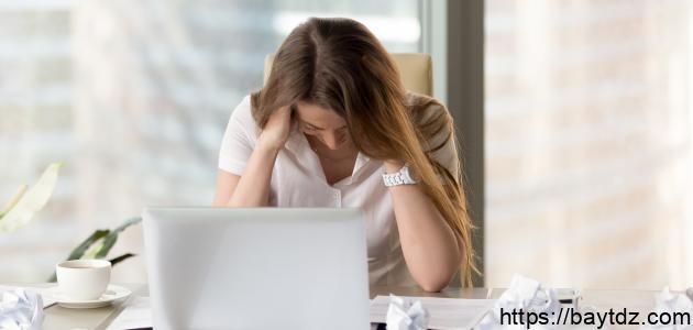 كيفية التغلب على القلق النفسي
