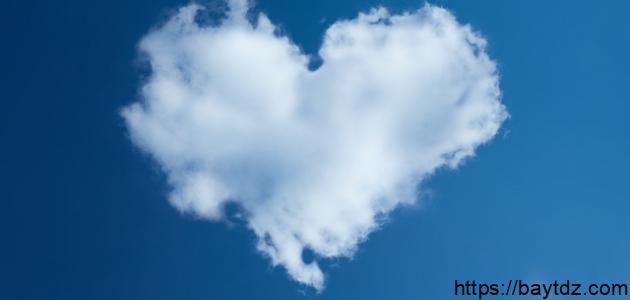 كيفية الوصول إلى حب الله