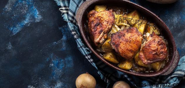 كيفية تحضير الدجاج المحمر المغربي