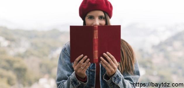 كيفية تطوير الذات وتقوية الشخصية