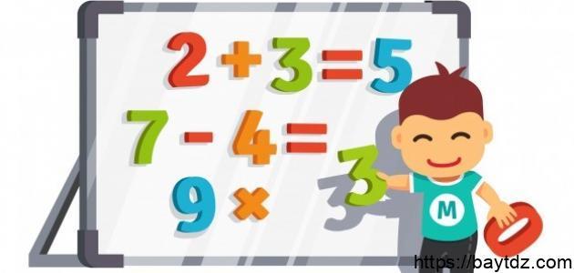 كيفية تعلم جدول الضرب
