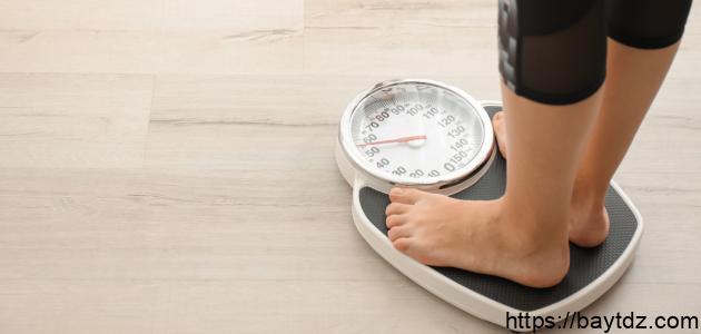 كيفية تقليل الوزن الزائد