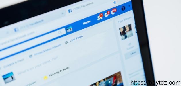 كيفية توثيق حساب الفيس بوك