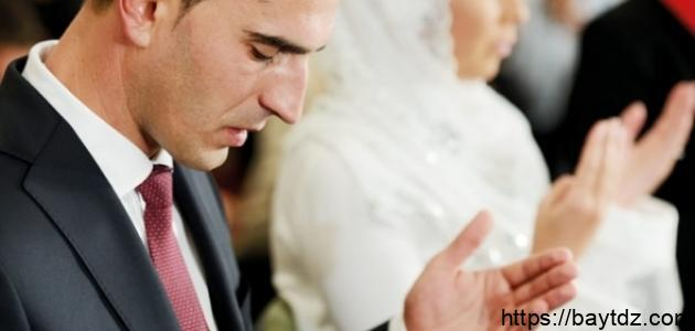 كيفية تيسير الزواج
