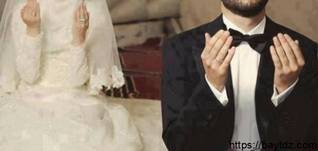 كيفية صلاة ركعتي الزواج